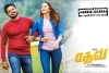 Dev Tamil Movie - Show Timings