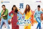 Devadas Telugu Movie