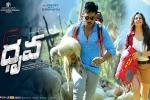 Dhruva Telugu Movie - Show Timings