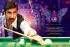 Disco Raja Telugu Movie - Show Timings