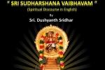 Discourse by Sri Dushyanth Sridhar in SVK Temple, Arizona Events, discourse by sri dushyanth sridhar svk temple, R sridhar