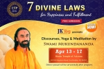 Arizona Upcoming Events, Arizona Upcoming Events, divine laws for happiness by swami mukundananda, Spirituality