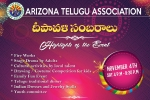 Arizona Telugu Association - Diwali 2017 Celebrations