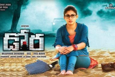 Dora Telugu Movie