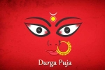 Durga Puja - BCAA
