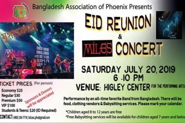 Eid Reunion & Miles Concert