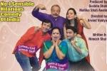 Arizona Current Events, Arizona Upcoming Events, ek chatur naar bhaare hoshiyaar comedy show, Comedy
