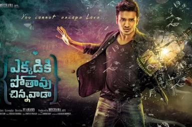 Ekkadiki Pothavu Chinnavada Telugu Movie