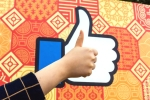 likes on facebook, facebook like counts on facebook posts, facebook may start hiding like counts from posts, Instagram
