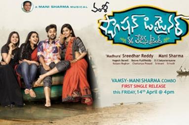 Fashion Designer s/o Ladies Tailor Telugu Movie