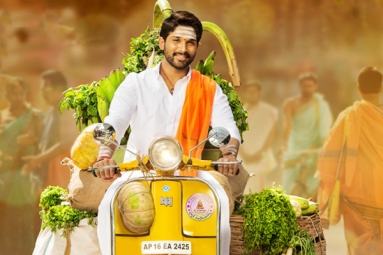 First Look: Allu Arjun's Duvvada Jagannadham