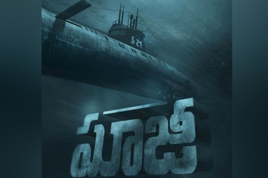 First Look of Rana's Ghazi