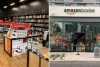 Opening of Amazon's First Physical Bookstore in Scottsdale Quarter