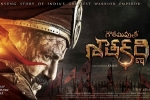 shriya goutamiputra, Balakrishna goutami, gautamiputra satakarni telugu movie, Tollywood news