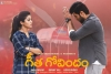 Geetha Govindam Telugu Movie - Show Timings