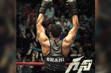 Varun Tej's Ghani to Release for Diwali