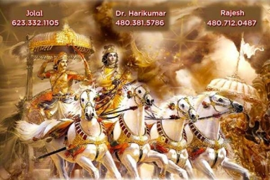 Gita Mahathmyam - Success in Daily Life through Bhagavad Gita (Only Sundays)