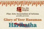 Glory of Veer Hanuman - Children's Special Harikatha