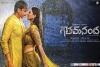 Goutham Nanda Telugu Movie