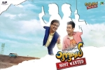 GujjuBhai - Most Wanted Marathi Movie Show Timings in Arizona, GujjuBhai - Most Wanted Marathi Movie Show Timings in Arizona, gujjubhai most wanted movie show timings, Jayantilal gada