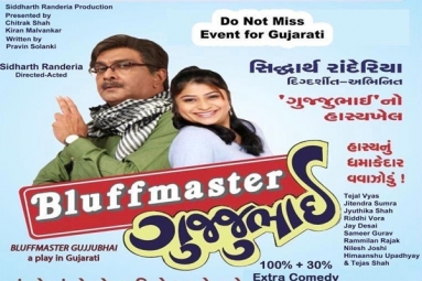 Bluffmaster - Gujju Bhai Strikes Back! (CANCELLED)