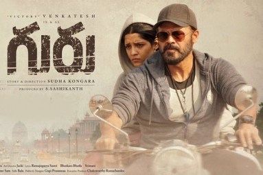 Guru Telugu Movie