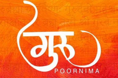 Guru Poornima Celebrations - Ekta Mandir