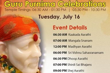 Guru Purnima Celebrations - Shridi Sai Baba Temple