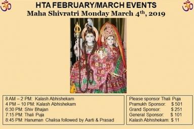 Maha Shivaratri Celebrations - Hindu Temple of Arizona