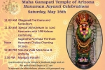 Maha Ganapati Temple of Arizona, Maha Ganapati Temple of Arizona, hanuman jayanthi celebrations maha ganapati temple of arizona, Arizona