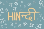 Hindi Is The Most Spoken Indian Language In The United States