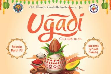 Ugadi Celebrations 2018 - Ekta Mandir