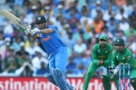 boycott pakistan match, bcci on world cup match, if government says we will boycott world cup match against pakistan bcci official, Ravi shankar prasad