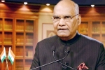 technology for Indians abroad, technology for Indians abroad, india increasingly using technology for indians abroad kovind, Culture