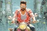 Ismart Shankar updates, Ismart Shankar latest, ram s ismart shankar teaser is here, Puri jagannadh