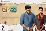Jaanu movie, Sharwanand, jaanu telugu movie, Samantha