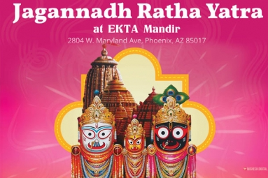 Jagannadh Ratha Yatra
