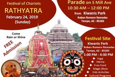 Festival Of Chariots - Sri Jagannath Ratha Yatra