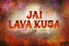 Jai Lava Kusa Telugu Movie - Show Timings