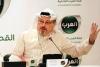 Jamal Khashoggi Murdered With Overdose of Drugs: Saudi Probe