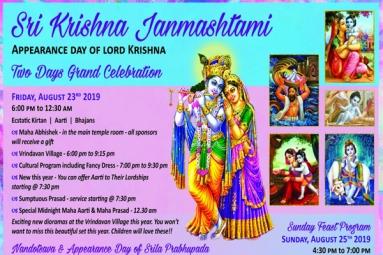 Sri Krishna Janmashtami 2019 - Hare Krishna Temple