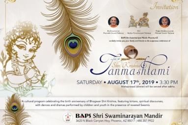 Sri Krishna Janmashtami - BAPS Swaminarayan Mandir