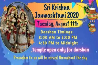 Sri Krishna Janmashtami 2020
