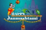 Live Shri Krishna Janmashtami Celebrations - Hindu Temple of Arizona