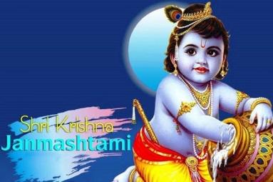 Shri Krishna Janmashtami Celebrations - IACRFAZ