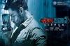 Jawaan Telugu Movie