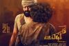 K.G.F Kannada Movie