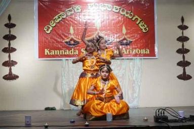 KSA-Kannada Rajyotsava/Deepavali