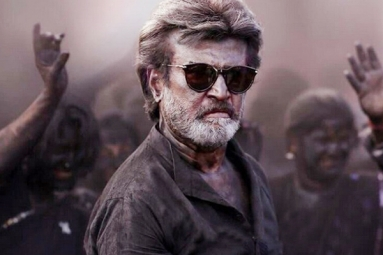 Kaala Teaser Delayed