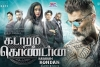Kadaram Kondan Tamil Movie